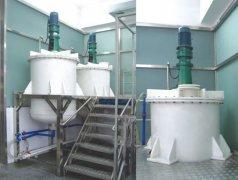 葫芦岛药物化工厂